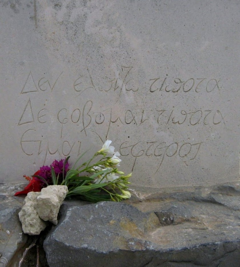 Kazantzakis epitaph with flowers